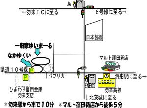 Nakayukui_map_3