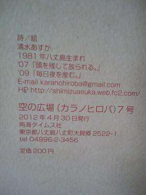 Ca3j0045