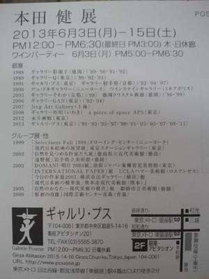 Ca3j0506