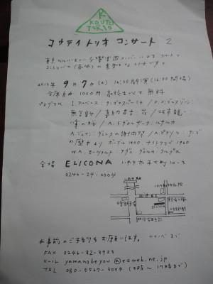 Ca3j0487
