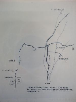 Ca3j0235