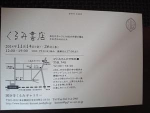 Ca3j0599