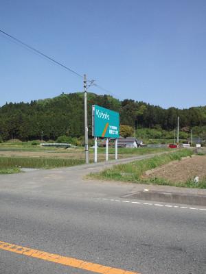 Ca3j0317