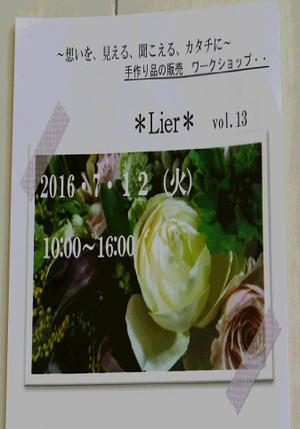 20160602_143819