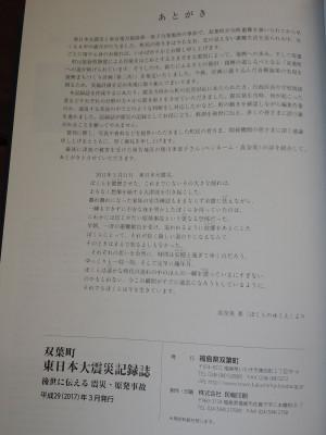 Ca3j0064