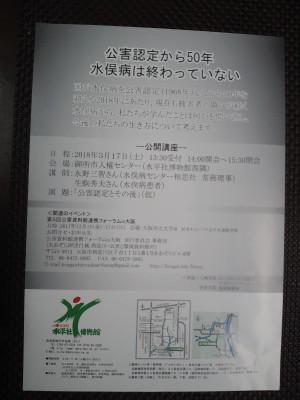 Ca3j0369