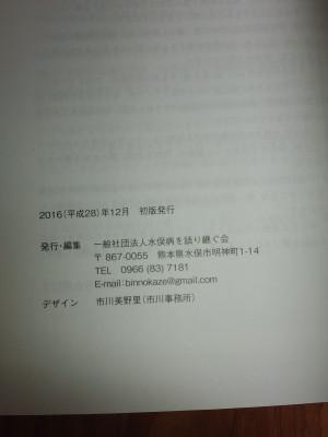 Ca3j0431